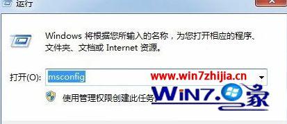 win7系统打开word弹出无法访问您试图使用的功能所在的网络位置的解决方法