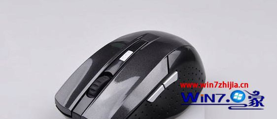 win7系统无线鼠标不能用的解决方法