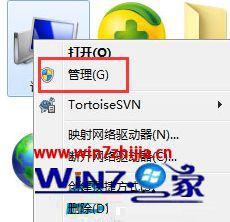 win7系统注册dll时没有权限的解决方法