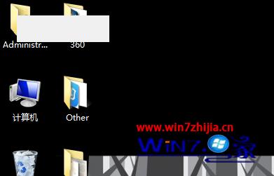 win7系统桌面上有白条卡住了的解决方法